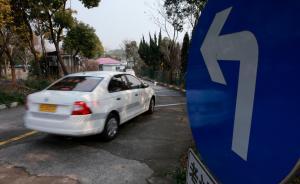 上海驾校培训费大幅下降至报名费六七千,学车不用再排队