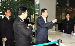 长安街知事:苏州14年未从内部产生市委书记的惯例这次变了