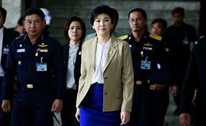英拉获泰国军政府批准出国,料携子赴欧见他信