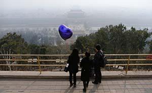 """如何驱散北京雾霾,学者建议在西北方向建""""城市风道"""""""