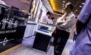 """香港旅游业自救新规遇阻:从业者发动""""不合作运动""""扬言罢工"""