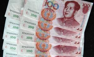 上海男子打印机造劣质假币居然也有人买,涉案8万获刑十年