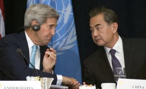 王毅应约同美国国务卿通电话,双方就朝鲜半岛局势交换看法