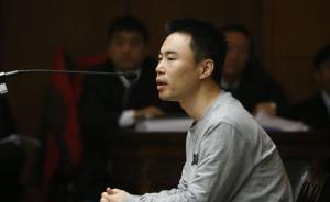 快播王欣辩护人:物证提取不合规,不能用解释弥补证据的缺失