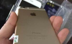 高价买进低价卖出,女子在朋友圈低价卖苹果手机涉嫌诈骗被拘