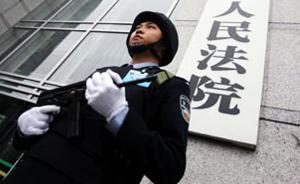 上海一公司暴力抗法打伤法官和民警,砸坏法院警车