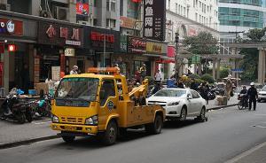 无牌机动车辆违停怎么破?上海黄浦警方:一经发现实施牵引