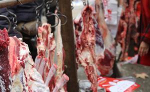 食药监总局曝光7批次不合格牛羊肉,多为兽药残留超标