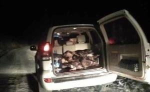 四川绵阳一民警涉嫌参与非法捕杀珍贵濒危野生动物