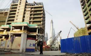 上海上半年GDP增7.1%,明确否认松绑楼市限购