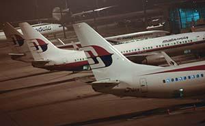 MH17被击落事件或加快马航公司重组