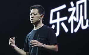 贾跃亭隔岸安抚乐视投资者,称正与中宣部合作党建频道