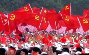 光明网评习近平中纪委全会讲话:正义是最强的力量