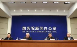 监察部副部长肖培谈《老炮儿》桥段,电影里群众把纪法分清了