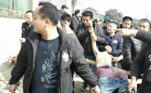 湖南衡山杀4名青少年嫌犯又涉第三起命案,3天致6死1伤