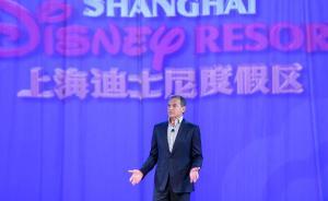上海迪士尼乐园:目前有关票价和售票的报道均为猜测和谣传
