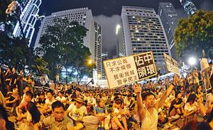 """香港金管局前总裁:""""占中""""或令内地对金融中心另做打算"""