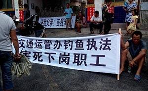 """湖南六旬老人疑因""""钓鱼执法""""在运管所内上吊身亡"""