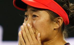 这个澳网干掉世界第二的中国小花,赛前想的是退役