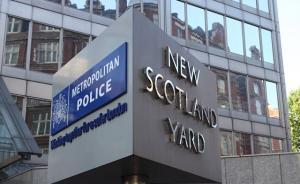 伦敦多警察卧底时猎艳:骗女被监视人发生关系,甚至生育孩子
