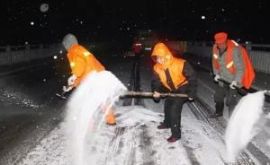 浙江平湖大量融雪盐丢失,官方称查到一涉案者并追回部分盐包