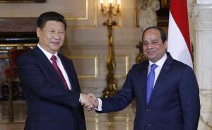 国平:习近平访埃开启文明对话合作新篇章