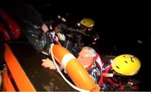 爱琴海希腊土耳其海域两天3艘难民船沉没,遇难人数达46人