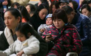 上海两会:三级医院应强制设立儿科,不能不赚钱就关