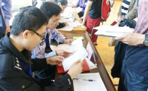 公安机关警察招录意见:涉密要害职位可定向招录培养高中生