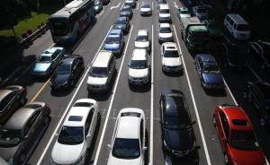上海政协委员:汽车单双号限行等临时管控应纳入重污染预案