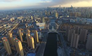 天津市长:去年PM2.5降27%,提前完成2017年目标