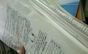 寒假就是换个地方做作业?南通一初中被曝寒假布置三百张试卷