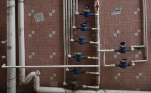 上万只水表冻坏,委员建议将日常物业维护检修纳入应急机制