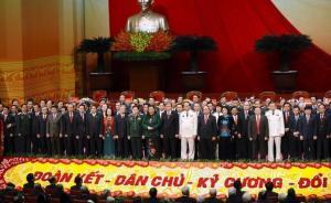 越共十二届中央委员会组成人员名单公布,阮富仲连任总书记
