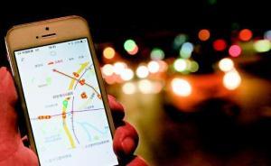 杭州出租车业推约车平台:相比专车最大优势是线下服务有保证