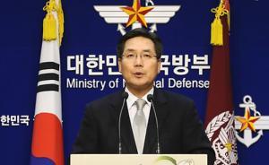 韩国否认美提出共商在韩部署萨德反导系统,但正了解该系统