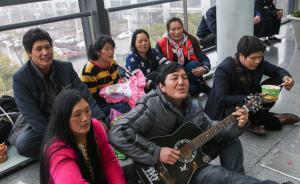 7位傈僳族农民工的春运:咬牙坐飞机遇大延误,明年还坐火车
