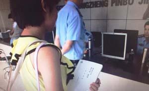 """""""读仓央嘉措后顿悟"""",温州17岁少女向警方自首卖淫"""