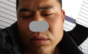 北京反扒民警公布小偷照片,将马赛克打在嫌疑人鼻子上