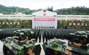 东部战区陆军成立:秦卫江任司令员,廖可铎任政治委员