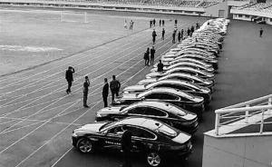 温州37辆豪车闯入体育场辩称搞公益宣传,官方:行为恶劣