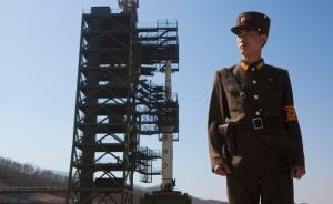 朝鲜通知本月将发射观测卫星,外界猜测应为试射远程导弹