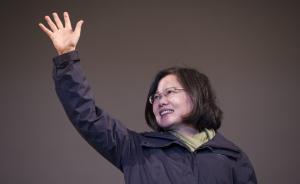 """台湾作家批""""蔡英文承诺谦卑执政"""":谦卑从来不是民进党特质"""