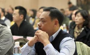 占旭刚否认借调至国家举重队,仍挂任浙江三门县副县长