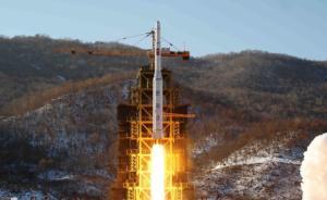 朝鲜要射星到底打谁脸?外交部:耳光打在谁脸上,谁心里清楚