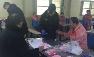 江苏连云港为流浪乞讨者采集DNA,录入全国走失人口信息库