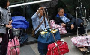 香港去年水货活动明显降温:配方奶粉走私量减少43%