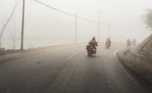 摩托车、普通公路与公共服务