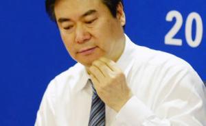 中国中化集团公司总经理蔡希有涉嫌严重违纪接受组织调查