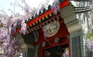 北大决定燕京学堂不设在静园,甘阳刘小枫称项目是对北大背叛